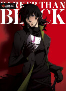 Постер Darker than Black