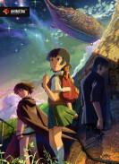 Постер Hoshi o Ou Kodomo