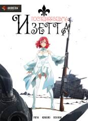 poster Izetta: The Last Witch
