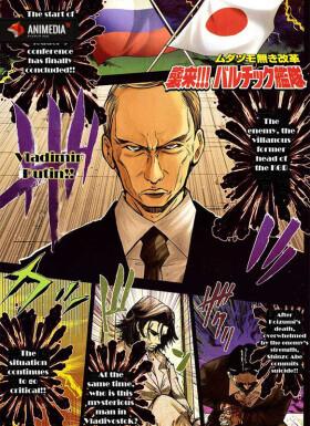 Онлайн аниме Легенда о Койдзуми