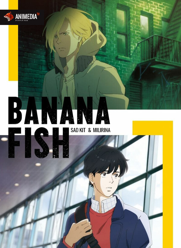 Онлайн Банановая рыба