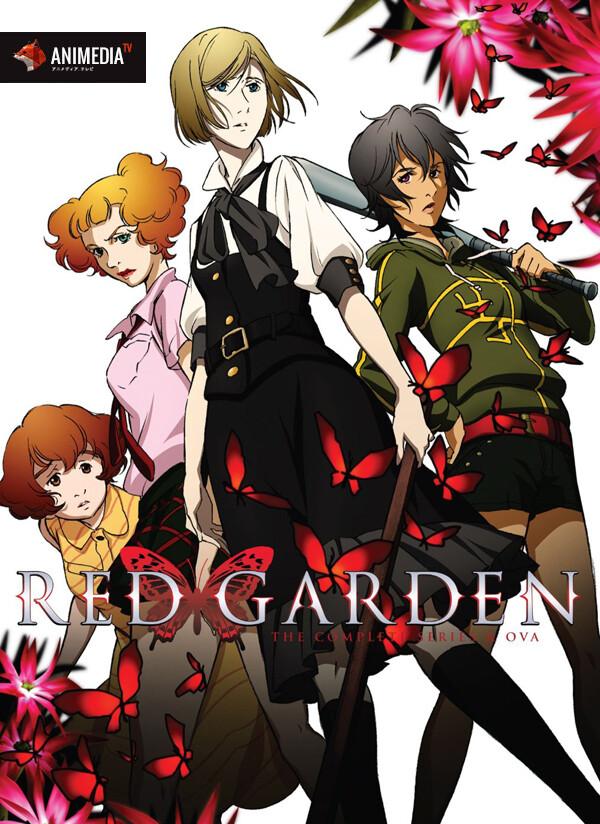 Онлайн Красный сад