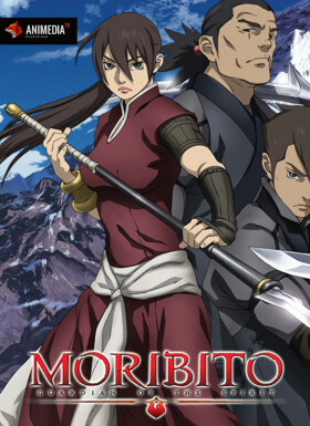 Постер аниме Seirei no Moribito