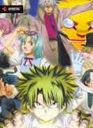Постер The Law of Ueki