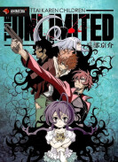 Постер The Unlimited - Hyoubu Kyousuke