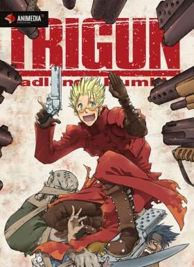 Онлайн аниме Триган: Заварушка в пустошах