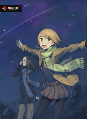 Онлайн аниме По велению неба