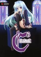 Постер C3