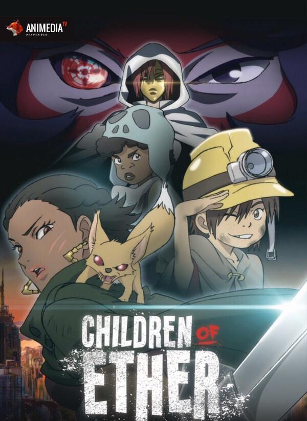 Скачать аниме Дети эфира