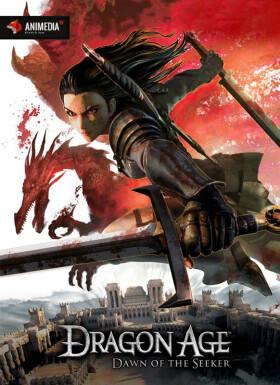 Онлайн аниме Эра драконов: Рождение Искательницы