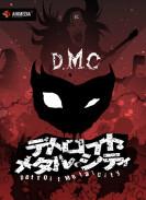 Постер Detroit Metal City