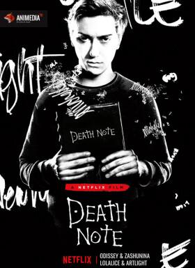 Онлайн аниме Тетрадь смерти