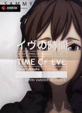Онлайн аниме Время Евы