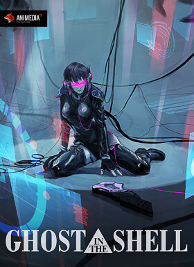 Онлайн аниме Призрак в доспехах: Синдром одиночки