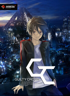 Постер аниме Guilty Crown
