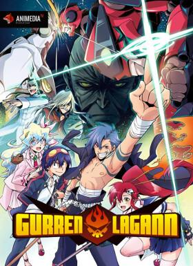 Постер аниме Tengen Toppa Gurren-Lagann