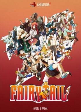 Постер аниме Fairy Tail