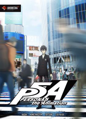 Постер аниме Персона 5