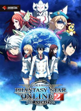 Онлайн аниме Фантастическая звезда онлайн 2