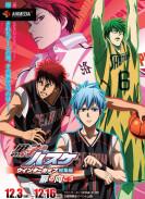 Смотреть онлайн Баскетбол Куроко: Тень и свет