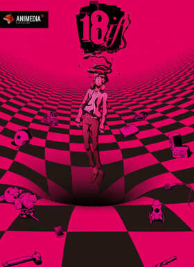Онлайн аниме Измерение 18