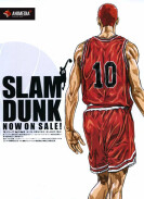 Постер Slam Dunk