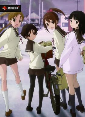 Онлайн аниме Тамаюра