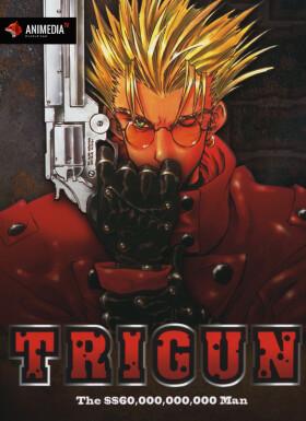 Постер аниме Trigun