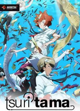 Постер аниме Радости рыбалки