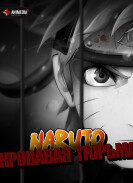 Постер Gekijouban Naruto: Blood Prison