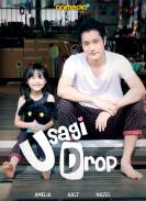 Постер Usagi Drop
