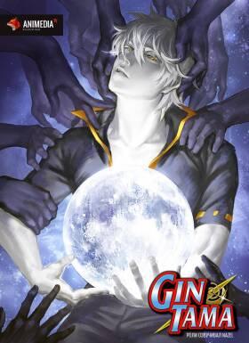 Постер аниме Гинтама